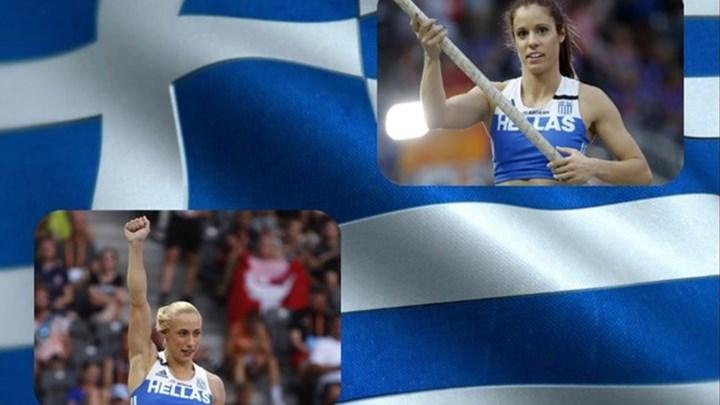 Διπλός θρίαμβος για το ελληνικό επί κοντώ. Χρυσό για τη Στεφανίδη, αργυρό η Κυριακοπούλου