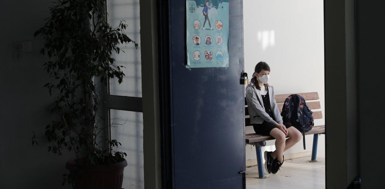 Συνέπειες από τα κλειστά σχολεία: Φοβίες σε μικρά παιδιά, έλλειψη κινήτρων στους εφήβους