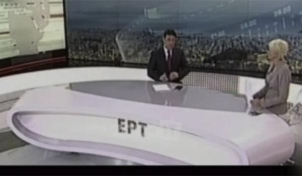 Πρωτοφανές σκηνικό στον αέρα της ΕΡΤ: Έλα, έφυγες! Θα μας πάρεις τη θέση;