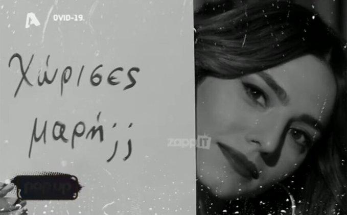 Χώρισες μαρή; Η Ηλιάνα αδειάζει με επικό τρόπο τα ρεπορτάζ χωρισμού της από τον Snik