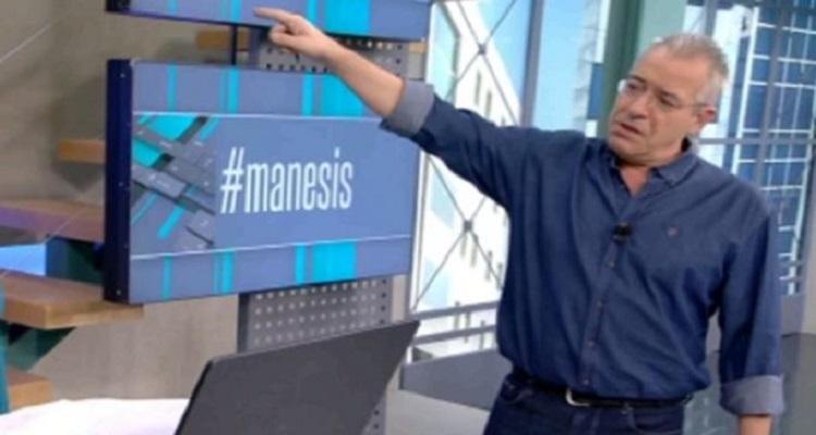 Ο Νίκος Μάνεσης δίνει οριστικό τέλος στα 60' Ελλάδα – Θα το κάνει άλλος