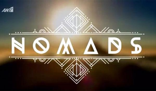 Nomads: Η ανακοίνωση Πούμπουρα για τη συνέχεια του παιχνιδιού και τον μεγάλο τελικό
