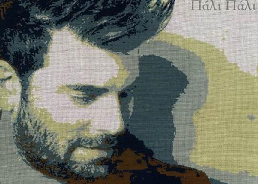 Παντελής Παντελίδης: Κυκλοφόρησε το νέο του τραγούδι, δύο χρόνια μετά τον θάνατό του