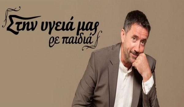 Σπύρος Παπαδόπουλος: Ανανέωσε για τα επόμενα δύο χρόνια στον ΣΚΑΪ