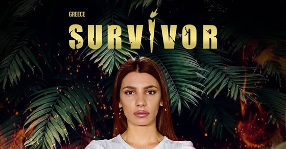 Μαριαλένα Ρουμελιώτη: Με αυτόν τον τραγουδιστή έχει σχέση η παίκτρια του Survivor