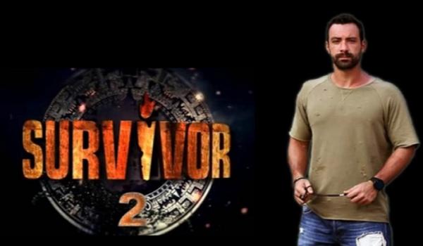 Survivor 2: Ποιοι celebrities αρνήθηκαν να πάρουν μέρος;