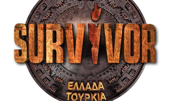 Survivor: Αυτοί είναι οι δύο Έλληνες υποψήφιοι προς αποχώρηση!