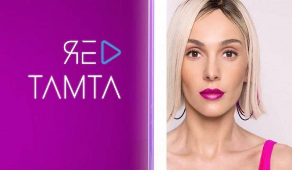 Eurovision: Αυτό είναι το τραγούδι με το οποίο θα εκπροσωπήσει η Τάμτα την Κύπρο!