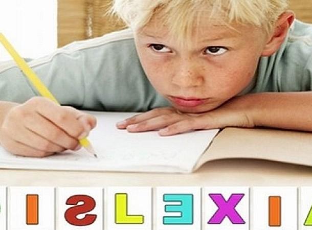 Δυσλεξία: Ποια είναι τα συμπτώματα σε κάθε ηλικία