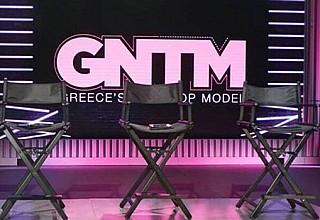 Αυτοί είναι οι πρώτοι υποψήφιοι του GNTM έτοιμοι να τα δώσουν όλα