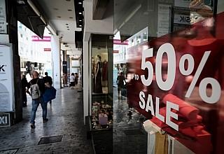 Φθινοπωρινές εκπτώσεις: Ξεκινούν την 1η Νοεμβρίου – Ανοιχτά την Κυριακή τα καταστήματα
