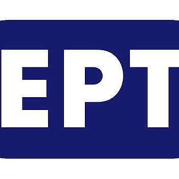 Η ΕΡΤ επενδύει στη μυθοπλασία και ετοιμάζει δέκα σειρές