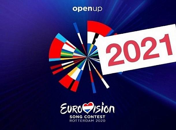 Eurovision 2021: Σε αυτή τη θέση θα εμφανιστούν Ελλάδα και Κύπρος στους ημιτελικούς!