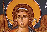 Σύναξη του Αρχαγγέλου Γαβριήλ: Γιορτάζει σήμερα 26 Μαρτίου