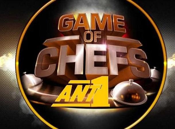 Game of Chefs: Μια ηθοποιός στη παρουσίαση του  νέου ριάλιτι μαγειρικής