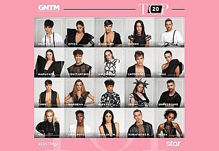GNTM 3: Αυτοί είναι οι 20 παίκτες που μπαίνουν στο σπίτι