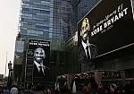 Παγκόσμιος θρήνος: Σκοτώθηκαν ο ο θρύλος του NBA Κόμπι Μπράιαντ και η 13χρονη κόρη του