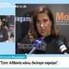 Δέσποινα Μοιραράκη: «Στην Αλβανία κάνω μια δεύτερη καριέρα»!