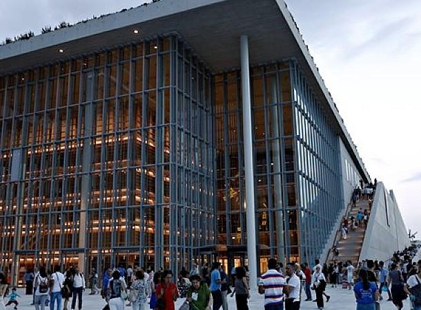 Χριστούγεννα 2016: Εκδηλώσεις της Εθνικής Βιβλιοθήκης στο Σταύρος Νιάρχος