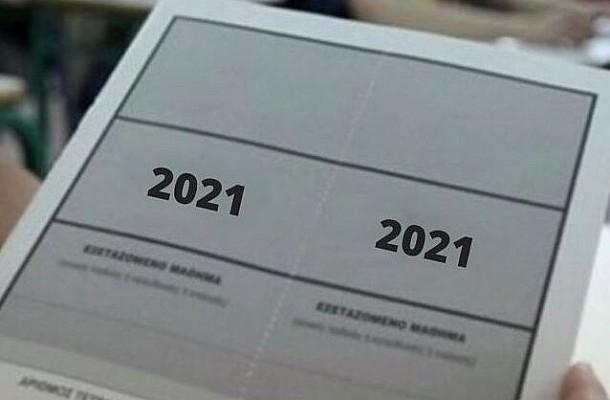 Πανελλήνιες 2021: Όλες οι απαντήσεις και τα θέματα στη Νεοελληνική Γλώσσα