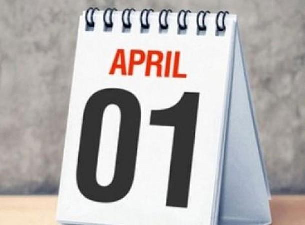 Καλό Μήνα! Πρωταπριλιά σήμερα, ξέρετε από που ξεκίνησε το έθιμο με τα ψέματα;
