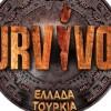 Έκπληξη στο Survivor: Η ανατροπή πριν από την ένωση