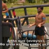 Survivor 2: Ο καυγάς του Αγόρου - Τσίλη και τα πλάνα που δείχνουν την αλήθεια!