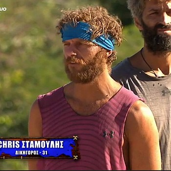 Survivor: Αποχώρησε ο Chris Σταμούλης