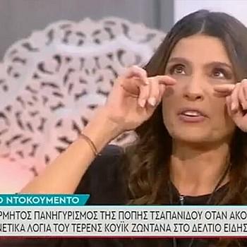 Δάκρυσε η Πόπη Τσαπανίδου και ζήτησε συγγνώμη από τους τηλεθεατές